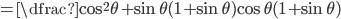 =\dfrac{\cos^{2}\theta +\sin\theta(1+\sin\theta)}{\cos\theta(1+\sin\theta)}