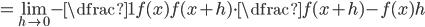 =\displaystyle \lim_{h\to 0}-\dfrac{1}{f(x)f(x+h)}\cdot\dfrac{f(x+h)-f(x)}{h}