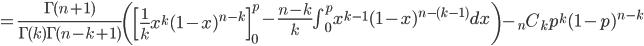=\frac{\Gamma(n+1)}{\Gamma(k)\Gamma(n-k+1)}\left(\left[\frac{1}{k}x^k(1-x)^{n-k}\right]^{p}_{0}-\frac{n-k}{k}\int^p_{0}x^{k-1}(1-x)^{n-(k-1)}dx\right)-{}_nC_kp^k(1-p)^{n-k}