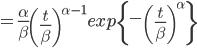 =\frac{\alpha}{\beta}\left(\frac{t}{\beta}\right)^{\alpha-1} exp\left\{ -\left(\frac{t}{\beta}\right)^\alpha\right\}