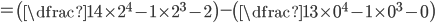 =\left(\dfrac{1}{4}\times 2^4-1\times 2^3-2 \right)-\left(\dfrac{1}{3}\times 0^4-1\times 0^3-0 \right)