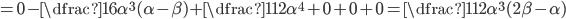 =0-\dfrac{1}{6}\alpha ^3(\alpha-\beta)+\dfrac{1}{12}\alpha ^4+0+0+0=\dfrac{1}{12}\alpha ^3 (2\beta-\alpha)