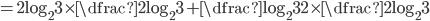 =2\log_2 3\times \dfrac{2}{\log_2 3}+\dfrac{\log_2 3}{2}\times\dfrac{2}{\log_2 3}