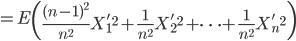 =E\left(\frac{(n-1)^2}{n^2}X'_1^2+\frac{1}{n^2}X'_2^2+\cdots+\frac{1}{n^2}X'_n^2\right)