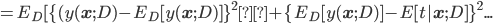=E_D[ \{ (y({\bf x};D)-E_D [y({\bf x};D)] \}^2 + \{ E_D [y({\bf x};D)] -E[t| {\bf x} ;D ] \}^2 ...