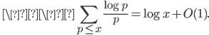 \ \\\displaystyle \sum_{p \leq x}\frac{\log p}{p} = \log x +O(1).