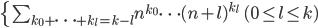 \{ \sum_{k_0 + \cdots + k_l = k-l} n^{k_0}\cdots(n+l)^{k_l} \qquad (0 \le l \le k)