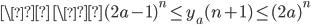\\ \(2a-1)^n \leq y_a(n+1) \leq (2a)^{n}