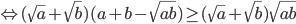\Leftrightarrow (\sqrt a + \sqrt b )(a + b - \sqrt {ab} ) \ge (\sqrt a + \sqrt b )\sqrt {ab}