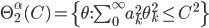 \Theta_2^{\alpha}(C) = \{\theta:\sum_{0}^{\infty} a_k^2 \theta_k^2 \le C^2\}