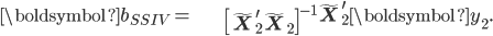 \begin{align*} \boldsymbol{b}_{\mathit{SSIV}}= & \left[\tilde{\mathbf{X}}_{2}^{\prime}\tilde{\mathbf{X}}_{2}\right]^{-1}\tilde{\mathbf{X}}_{2}^{\prime}\boldsymbol{y}_{2}.\end{align*}