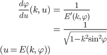 \begin{align*}\frac{d \varphi}{du}(k,\quad u) &= \frac{1}{E'(k,\quad \varphi)} \\ &= \frac{1}{\sqrt{1 - k^2 \sin^2 \varphi}} \\ (u = E(k,\quad \varphi)) \end{align*}