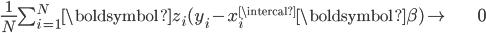 \begin{align} \frac{1}{N}\sum_{i=1}^{N}\boldsymbol{z}_{i}(y_{i}-x_{i}^{\intercal}\boldsymbol{\beta}) \to & 0 \end{align}