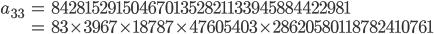 \begin{align}a_{33}&= 8428152915046701352821133945884422981\\ &=83\times 3967\times 18787\times 47605403\times 28620580118782410761\end{align}