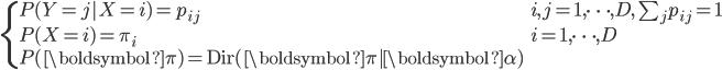 \begin{cases} P(Y=j|X=i)=p_{ij} & i,j=1,\cdots,D, \; \sum_j p_{ij}=1 \\ P(X=i)=\pi_i & i=1,\cdots,D \\ P(\boldsymbol{\pi}) = \rm{Dir}( \boldsymbol{\pi}| \boldsymbol{\alpha} ) \end{cases}