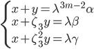 \begin{cases}x+y = \lambda^{3m-2}\alpha \\ x+\zeta_3y = \lambda \beta \\ x+\zeta_3^2y = \lambda \gamma \end{cases}