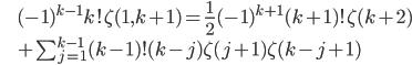 \begin{eqnarray*}\displaystyle &&(-1)^{k-1}k!\zeta(1,k+1)=\frac{1}{2}(-1)^{k+1}(k+1)!\zeta(k+2)\\&{}&+\sum_{j=1}^{k-1} (k-1)!(k-j)\zeta(j+1)\zeta(k-j+1)\end{eqnarray*}