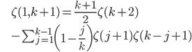 \begin{eqnarray*}\displaystyle &&\zeta(1,k+1)=\frac{k+1}{2}\zeta(k+2)\\&{}&-\sum_{j=1}^{k-1} \left(1-\frac{j}{k}\right)\zeta(j+1)\zeta(k-j+1)\end{eqnarray*}