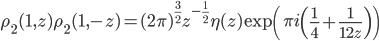 \begin{eqnarray}\displaystyle\rho_2(1,z)\rho_2(1,-z)=(2\pi)^{\frac{3}{2}}z^{-\frac{1}{2}}\eta(z)\exp\left(\pi i\left(\frac{1}{4}+\frac{1}{12z}\right)\right)\end{eqnarray}