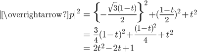 \begin{eqnarray}|\overrightarrow{p}|^2&=&\{-\frac{\sqrt{3}(1-t)}{2}\}^2+(\frac{1-t}{2})^2+t^2\ &=&\frac{3}{4}(1-t)^2+\frac{(1-t)^2}{4}+t^2\ &=&2t^2-2t+1 \end{eqnarray}
