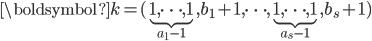 \boldsymbol{k}=(\underbrace{1,\cdots,1}_{a_1-1},b_1+1,\cdots,\underbrace{1,\cdots,1}_{a_s-1},b_s+1)