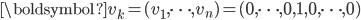 \boldsymbol{v}_k=(v_1,\cdots,v_n)=(0,\cdots,0,1,0,\cdots,0)