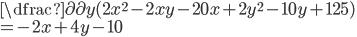 \dfrac{\partial}{\partial y} (2 x^{2} - 2 x y - 20 x + 2 y^{2} - 10 y + 125) \\= -2x+4y-10