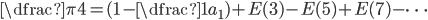 \dfrac{\pi}{4} = (1 - \dfrac{1}{a_1}) + E(3) - E(5) + E(7) - \cdots
