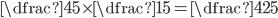 \dfrac{4}{5}\times\dfrac{1}{5}=\dfrac{4}{25}