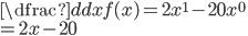 \dfrac{d}{dx}f(x) = 2x^{1}-20x^{0} \\= 2x-20