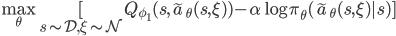 \displaystyle \max_\theta\underset{s\sim\mathcal{D},\xi\sim\mathcal{N}}[Q_{\phi_1}(s,\tilde{a}_\theta(s,\xi))-\alpha\log\pi_\theta(\tilde{a}_\theta(s,\xi)|s)]