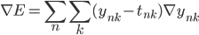 \displaystyle \nabla E=\sum_{n}\sum_{k}(y_{nk}-t_{nk})\nabla y_{nk}