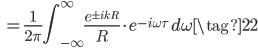 \displaystyle \quad=\frac{1}{2\pi}\int_{-\infty}^{\infty}\frac{e^{\pm i k R}}{R}\cdot e^{-i\omega \tau}\,d\omega \tag{22}