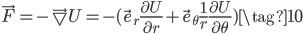 \displaystyle { \vec F = -\vec \bigtriangledown U = - (\vec e_r \frac{\partial U}{\partial r } + \vec e_\theta \frac{1}{r}\frac{\partial U}{\partial \theta})   \tag{10} }