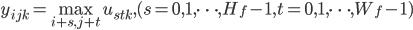 \displaystyle y_{ijk} = \max_{i + s, j + t} u_{stk}, (s = 0, 1, \cdots, H_f - 1, t = 0, 1, \cdots ,W_f - 1)