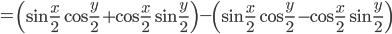 \displaystyle = \left( \sin{\frac{x}{2}}\cos{\frac{y}{2}}+\cos{\frac{x}{2}}\sin{\frac{y}{2}} \right) - \left( \sin{\frac{x}{2}}\cos{\frac{y}{2}}-\cos{\frac{x}{2}}\sin{\frac{y}{2}} \right)