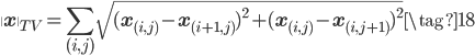 \displaystyle \| {\bf x}\|_{TV} = \sum_{(i,j)}\sqrt{({\bf x}_{(i,j)} - {\bf x}_{(i + 1, j)})^2 +  ({\bf x}_{(i,j)} - {\bf x}_{(i, j + 1)})^2} \tag{18}
