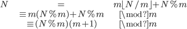\displaystyle \begin{align*} N&=m\lfloor N/m\rfloor + N \% m \\  &\equiv m(N \% m) + N \% m &\mod m\\  &\equiv (N \% m)(m + 1) &\mod m \end{align*}