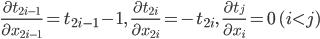 \displaystyle \frac{\partial t_{2i-1}}{\partial x_{2i-1}}=t_{2i-1}-1, \quad \frac{\partial t_{2i}}{\partial x_{2i}}=-t_{2i}, \quad \frac{\partial t_j}{\partial x_i}=0 \ (i < j)