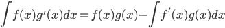 \displaystyle \int f(x)g'(x) dx = f(x)g(x) - \int f'(x)g(x) dx