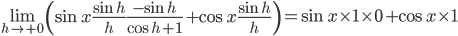 \displaystyle \lim_{h \to +0} \left( \sin{x}\frac{\sin{h}}{h}\frac{-\sin{h}}{\cos{h}+1}+\cos{x}\frac{\sin{h}}{h} \right) = \sin{x} \times 1 \times 0 + \cos{x} \times 1