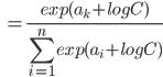 \displaystyle \quad = \frac{exp(a_k + logC)}{\sum_{i=1}^n exp(a_i + logC)}