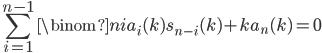 \displaystyle \sum_{i=1}^{n-1}\binom{n}{i}a_i(k)s_{n-i}(k)+ka_n(k)=0