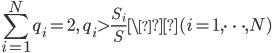 \displaystyle \sum_{i=1}^Nq_i = 2, \quad q_i > \frac{S_i}{S} \(i=1, \dots, N)