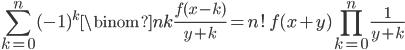 \displaystyle \sum_{k=0}^n {(-1)}^k \binom{n}{k} \frac{f(x-k)}{y+k} = n!\,f(x+y) \prod_{k=0}^n \frac{1}{y+k}