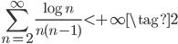 \displaystyle \sum_{n =2}^{\infty}\frac{\log n}{n(n-1)} < +\infty \tag{2}