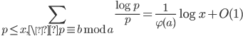\displaystyle \sum_{p \leq x, \p \equiv b \bmod{a}}\frac{\log p}{p} = \frac{1}{\varphi (a)}\log x + O(1)