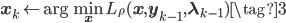 \displaystyle {\bf x}_k \leftarrow {\rm arg}\min_{\bf x} L_{\rho} ({\bf x}, {\bf y}_{k-1}, {\bf \lambda}_{k-1} ) \tag{3}
