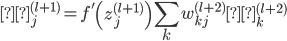 \displaystyle δ_j^{(l+1)}=f' \left(z_j^{(l+1)} \right) \sum_k w_{kj}^{(l+2)} δ_k^{(l+2)}