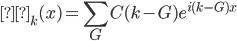 \displaystyle ψ_k(x)=\sum_{G} C(k-G)e^{i(k-G)x}